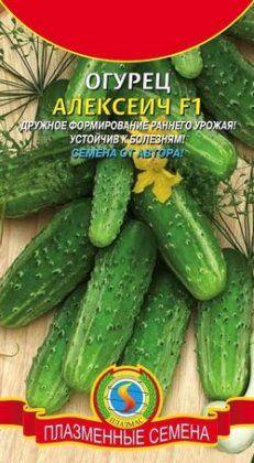 Гарантированная урожайность с огурцом Надежный