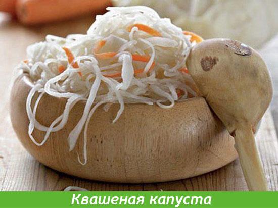 Квашеная капуста - 6 классических рецептов хрустящей капусты на зиму