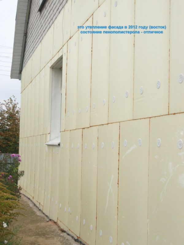 Технология подготовки фасада к покраски